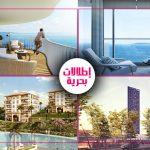 الاستثمار في اسطنبول – Investment in Istanbul