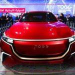 شركات ضخمة تشارك في بناء أول سيارة تركية محلية الصنع